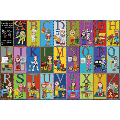 ABC jigsaw puzzle 48 pieces for 3+ WHEN I GROW UP...